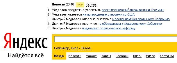 26.01 КБ