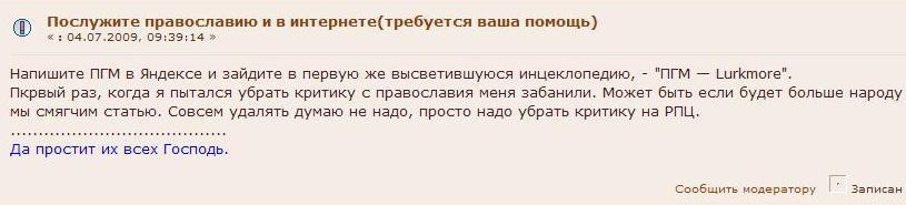 24.57 КБ