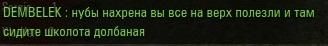 8.76 КБ