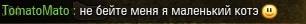 4.90 КБ