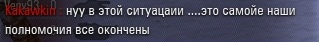 7.97 КБ