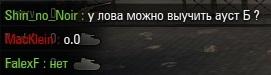 9.87 КБ