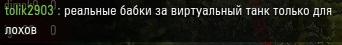 7.72 КБ