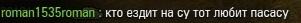 5.32 КБ