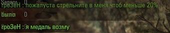 11.87 КБ
