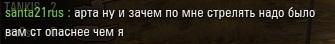 8.90 КБ