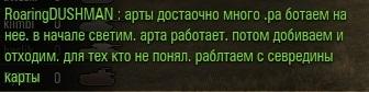17.03 КБ