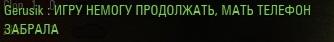 7.07 КБ