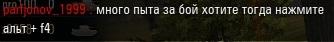 8.42 КБ