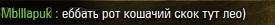 5.24 КБ