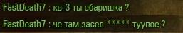 6.84 КБ