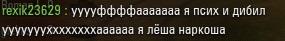 8.12 КБ