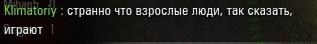 6.43 КБ