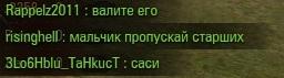 10.66 КБ