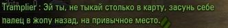 8.74 КБ