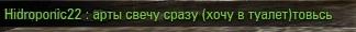 6.79 КБ