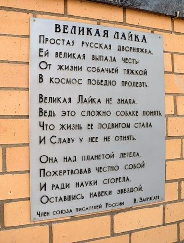 71.75 КБ